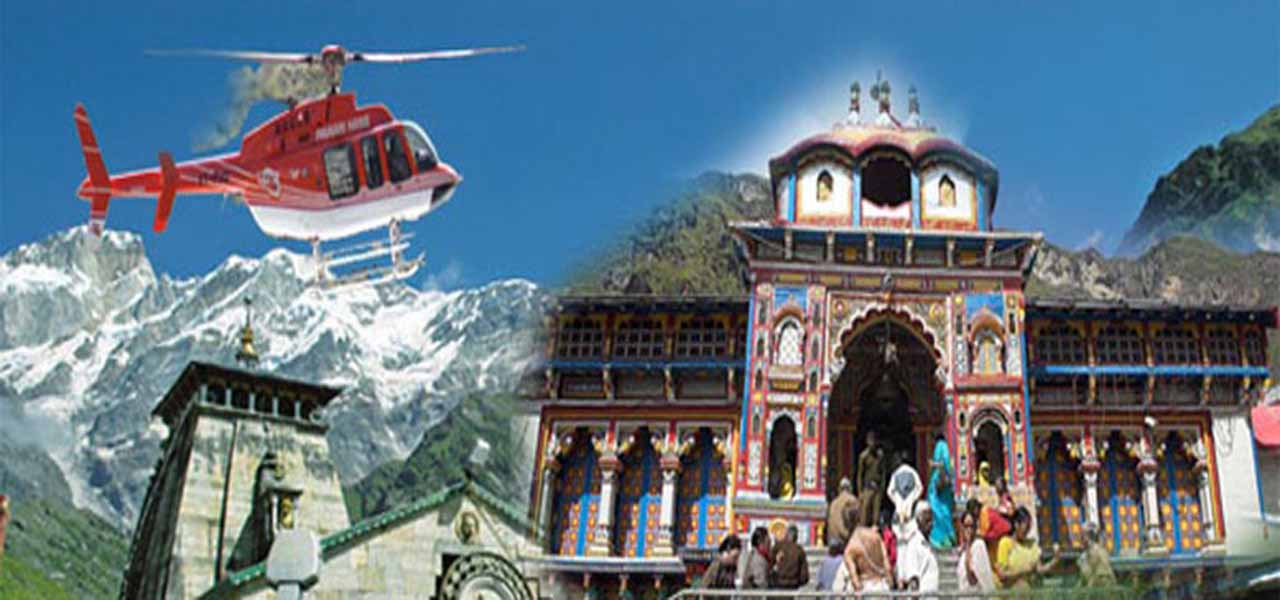 hemkund sahib yatra by helicopter with Do Dham Yatra Helicopter Booking on Fleet Gallery further Vaishnodevimata moreover View Details besides Char Dham Yatra By Helicopter also Hemkunt Sahib Yatra In Jeopardy Air Rescues Being Conducted.